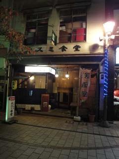 10.11.20-kaigo-1-300.jpg
