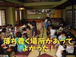 11.8.21-otou.kaigo-1-300-t.jpg