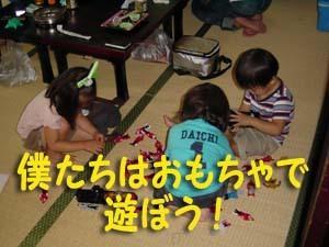 11.8.21-otou.kaigo-3-300-t.jpg