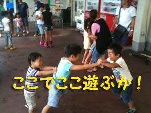 11.8.21-otou.kaigo-i2-300-t.jpg