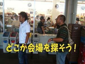 11.8.21-otou.kaigo-i3-300-t.jpg