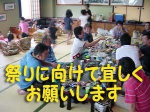 11.8.21-otou.kaigo-2-300-t.jpg