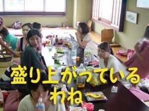 11.8.21-otou.kaigo-6-300-t.jpg