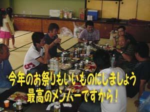11.8.21-otou.kaigo-7-300-t.jpg