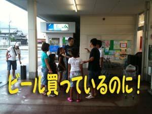 11.8.21-otou.kaigo-i4-300-t.jpg
