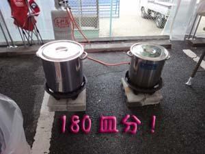 honban-3-300.jpg